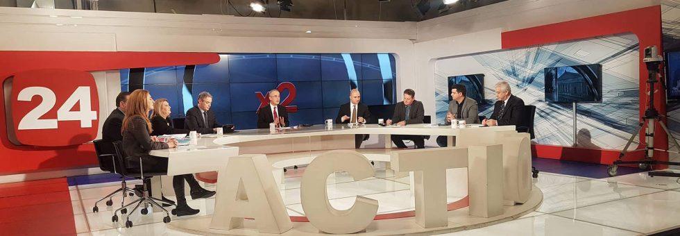 Στην εκπομπή X2 στο Action24 με τον Γ. Πολίτη και θέμα τις εξελίξεις στο Σκοπιανό