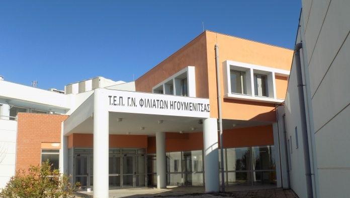 Θεσπρωτία: Έργα πρόσβασης και συντήρησης στο ΤΕΠ Ηγουμενίτσας