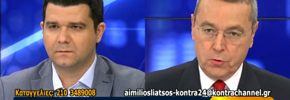 Στην εκπομπή Kontra24 του Αιμ.Λιάτσου – η συζήτηση στη Βουλή για το Αναπτυξιακό Σχέδιο