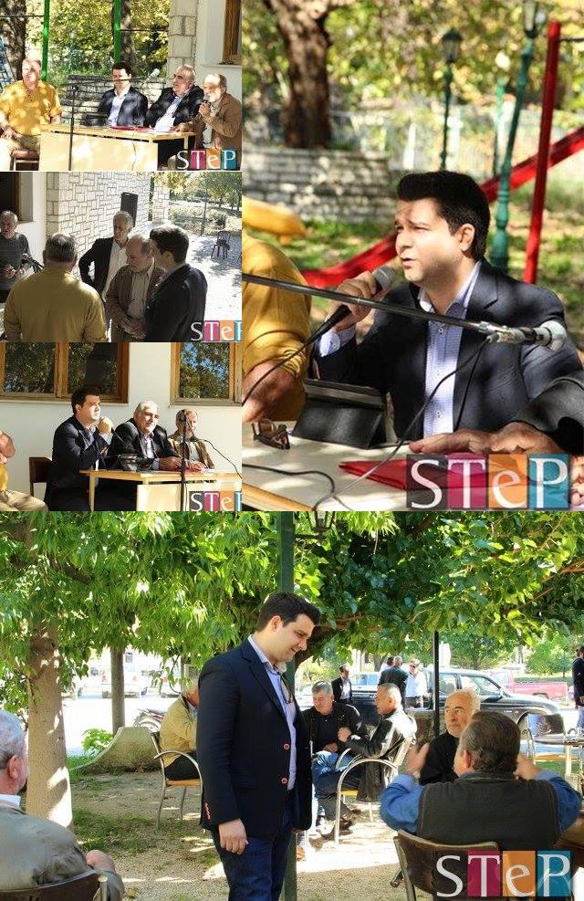 marios_katsis_edilosi_agrotiki_politiki_comp