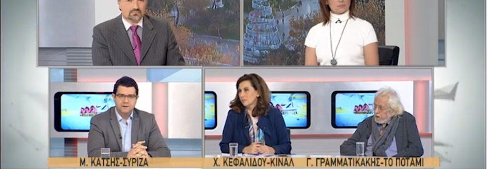 """Μ.Κάτσης: """"ο ΣΥΡΙΖΑ θα ηγηθεί ενός μεγάλου Δημοκρατικού προοδευτικού μετώπου απέναντι στην ακροδεξιά και το νεοφασισμό"""""""
