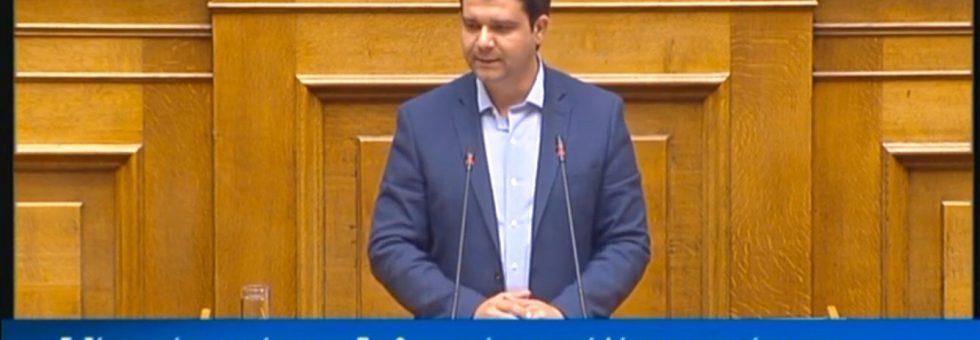 Ομιλία στη Βουλή για την παροχή ψήφου εμπιστοσύνης στην Κυβέρνηση