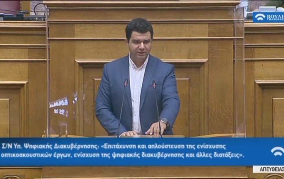 Εισήγηση στην Ολομέλεια της Βουλής στο σ/ν ενίσχυση οπτικοακουστικών έργων & άλλες διατάξεις (13/07/20)