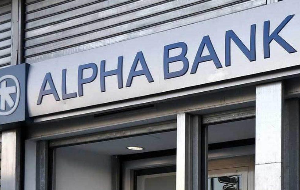 Ερώτηση Μ. Κάτση για το λουκέτο σε υποκατάστημα της Alpha Bank στην Παραμυθιά
