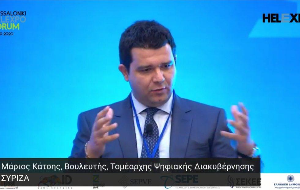 Μ.Κάτσης από τη ΔΕΘ -Απαιτείται εθνική ψηφιακή στρατηγική και διαβούλευση για την αξιοποίηση των κονδυλίων του Ταμείου Ανάκαμψης